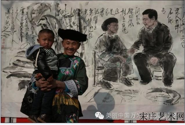 著名收藏家田太华万米书画长卷湘西首展颠覆传统展事